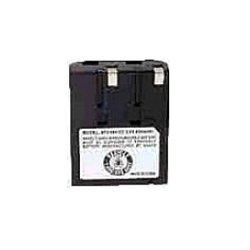 Uniden - BT2499A - Avaya 3810 Ni-Mh Battery