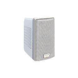 "Bogen - S4TW - Speaker, 2-Way, 4.5"" LF, 1"" HF, 75W @ 8 ohms, 16W @ 70V, White"