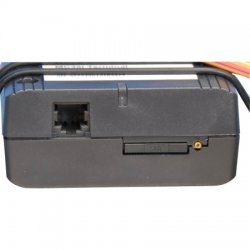 CommScope - 7572585 - NODE A Modem for GSM Systems